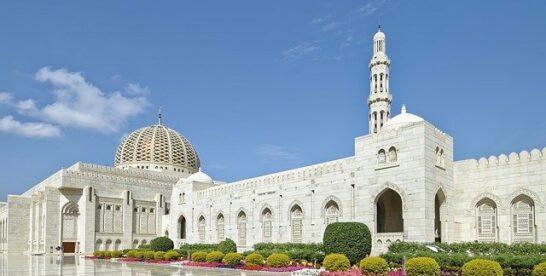 Kierunek: Oman. Dlaczego warto wybrać się w podróż do tego kraju?